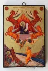 St. Prophet Iliya